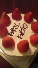 甘糟記子 公式ブログ/ケーキ 画像1