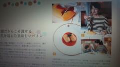 甘糟記子 公式ブログ/Beauty&Co 画像1