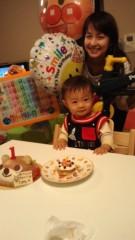 甘糟記子 公式ブログ/ケーキとプレゼント 画像1