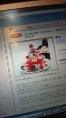 甘糟記子 公式ブログ/おとりよせネット 画像1