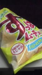 甘糟記子 公式ブログ/プチ旅 画像1