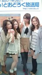北条佳奈 公式ブログ/のんた 画像1