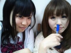 福井柑奈(ポンバシwktkメイツ) 公式ブログ/おはようっ! 画像1