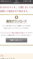 福井柑奈(ポンバシwktkメイツ) 公式ブログ/おはまっしゅ❤️ 画像2