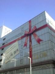 あずまみな 公式ブログ/MATSUYA 画像1