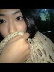 あずまみな 公式ブログ/寒〜いっ 画像1