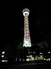 あずまみな 公式ブログ/横浜 画像1