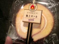 芝崎昇 公式ブログ/差し入れ 画像1