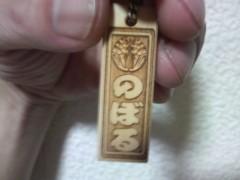芝崎昇 公式ブログ/浅草� 画像1