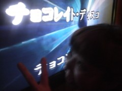 芝崎昇 公式ブログ/プチ同窓会ラスト 画像1