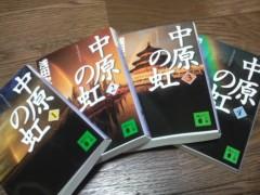 芝崎昇 公式ブログ/そろそろ… 画像1