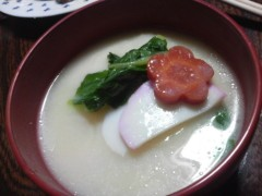 芝崎昇 公式ブログ/新春 画像2