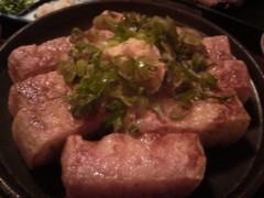 芝崎昇 公式ブログ/昼呑みです。 画像2