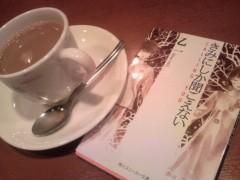 芝崎昇 公式ブログ/グ〜タラ、グ〜タラ… 画像1