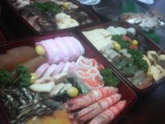 芝崎昇 公式ブログ/明けましておめでとうございます 画像1