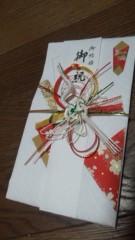 芝崎昇 公式ブログ/開店祝い 画像1