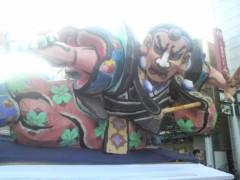 芝崎昇 公式ブログ/ねぶた祭りin桜新町 画像1