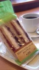 芝崎昇 公式ブログ/おはようございます 画像1