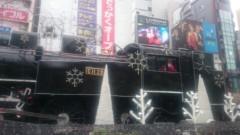 芝崎昇 公式ブログ/X'masモード 画像1
