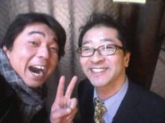 芝崎昇 公式ブログ/とーるチャンと 画像1