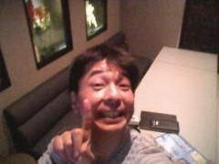 芝崎昇 公式ブログ/アーン( ´△`) 画像2