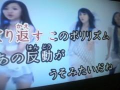 芝崎昇 公式ブログ/プチ同窓会ラスト 画像2