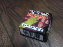 芝崎昇 公式ブログ/ムフ 画像2