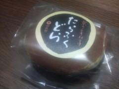 芝崎昇 公式ブログ/満腹っす 画像1