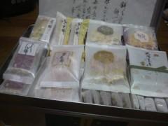 芝崎昇 公式ブログ/残暑見舞い 画像1