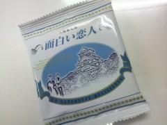 芝崎昇 公式ブログ/事務所にて… 画像1