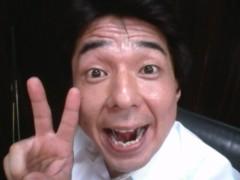 芝崎昇 公式ブログ/只今… 画像1