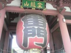 芝崎昇 公式ブログ/浅草 画像1