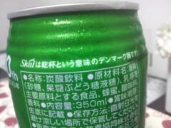芝崎昇 公式ブログ/ウワォゥ 画像3