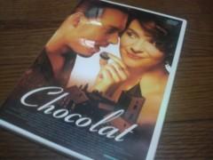 芝崎昇 公式ブログ/「ショコラ」を観て… 画像1