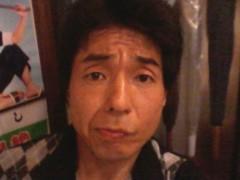 芝崎昇 公式ブログ/日焼け 画像1