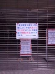 大久保鉄雄 公式ブログ/う〜ん。 画像1