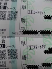 大久保鉄雄 公式ブログ/一部解禁! 画像1