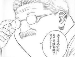 大久保鉄雄 公式ブログ/あきらめたら…。 画像1