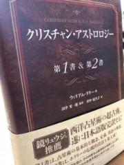 田中 要一郎 公式ブログ/届きました 画像1