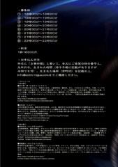田中 要一郎 公式ブログ/鑑定イベント 画像2