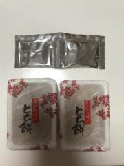 白 公式ブログ/岐阜土産 画像1