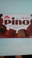 白 公式ブログ/チョコレートピノ 画像1