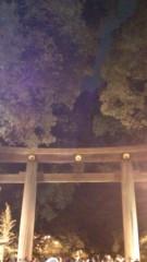 白 公式ブログ/初詣に行って参った 画像1