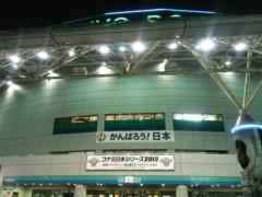 白 公式ブログ/日本一!!の闘い 画像2