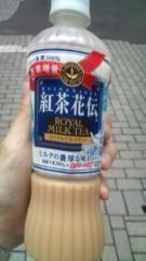 白 公式ブログ/紅茶といえば 画像1