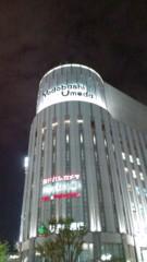 白 公式ブログ/IN大阪 画像2
