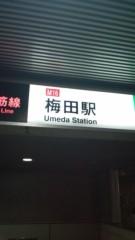 白 公式ブログ/IN大阪 画像1
