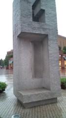白 公式ブログ/雨のなか 画像1