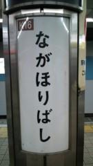 白 公式ブログ/大阪やで 画像1
