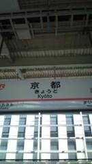 白 公式ブログ/バイバーイ京都 画像1